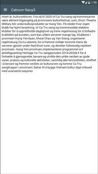 Catruvn nauy3 screenshot 2