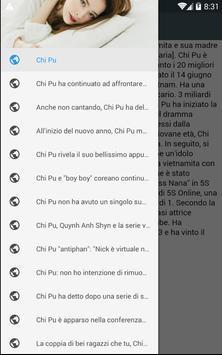 Chipu Y3 screenshot 2