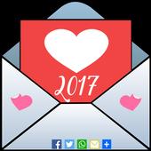 love arabe رسائل حب ساخنة icon