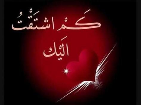 رسائل و صور حب screenshot 13