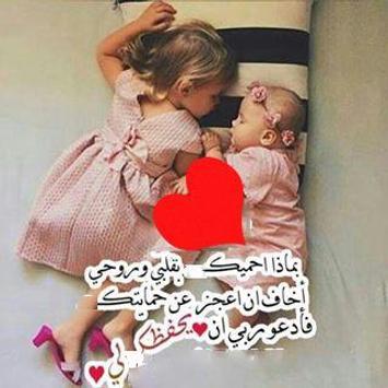 رسائل و صور حب screenshot 7