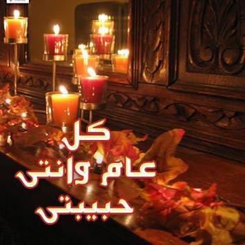 رسائل و صور حب screenshot 9