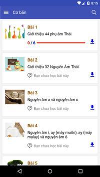 Học Tiếng Thái screenshot 4