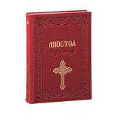 Апостол icon