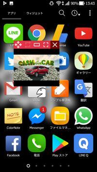 PopTube screenshot 2