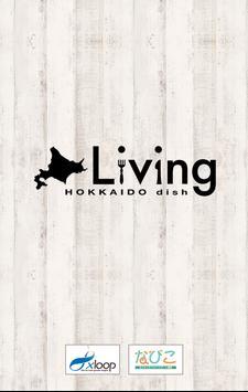 HOKKAIDO dish Living poster