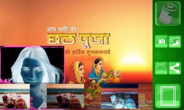 Chhath Puja Photo Frames apk screenshot