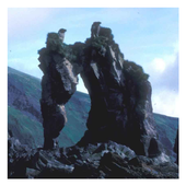 Rock Formations - Wallpapers icon