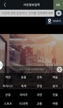 HooxMe screenshot 6