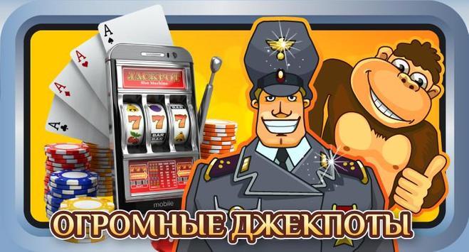 Легенды-Слоты:игровые автоматы screenshot 1