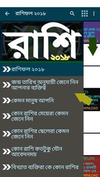 Rashi poster