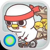 Duck Express Hola Theme icon
