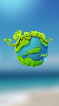 Green Planet Hola Theme poster