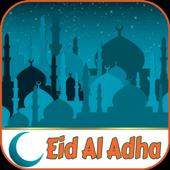 Eid Al Adha Greeting Cards icon