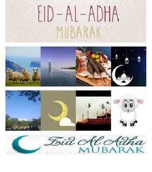 Eid Al Adha Greeting Cards screenshot 1