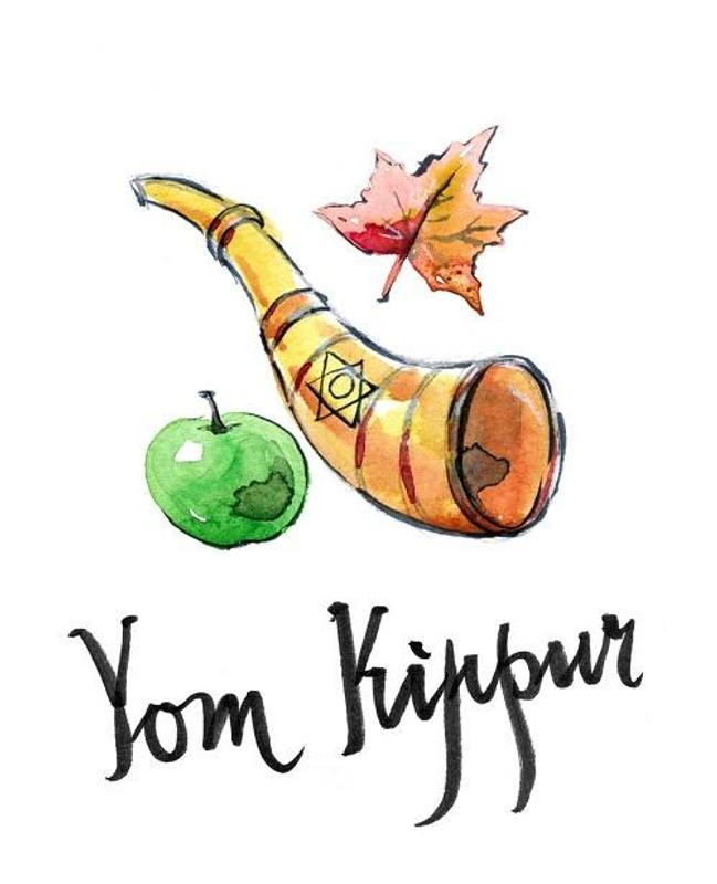 Yom kippur greeting cards for android apk download yom kippur greeting cards screenshot 3 m4hsunfo