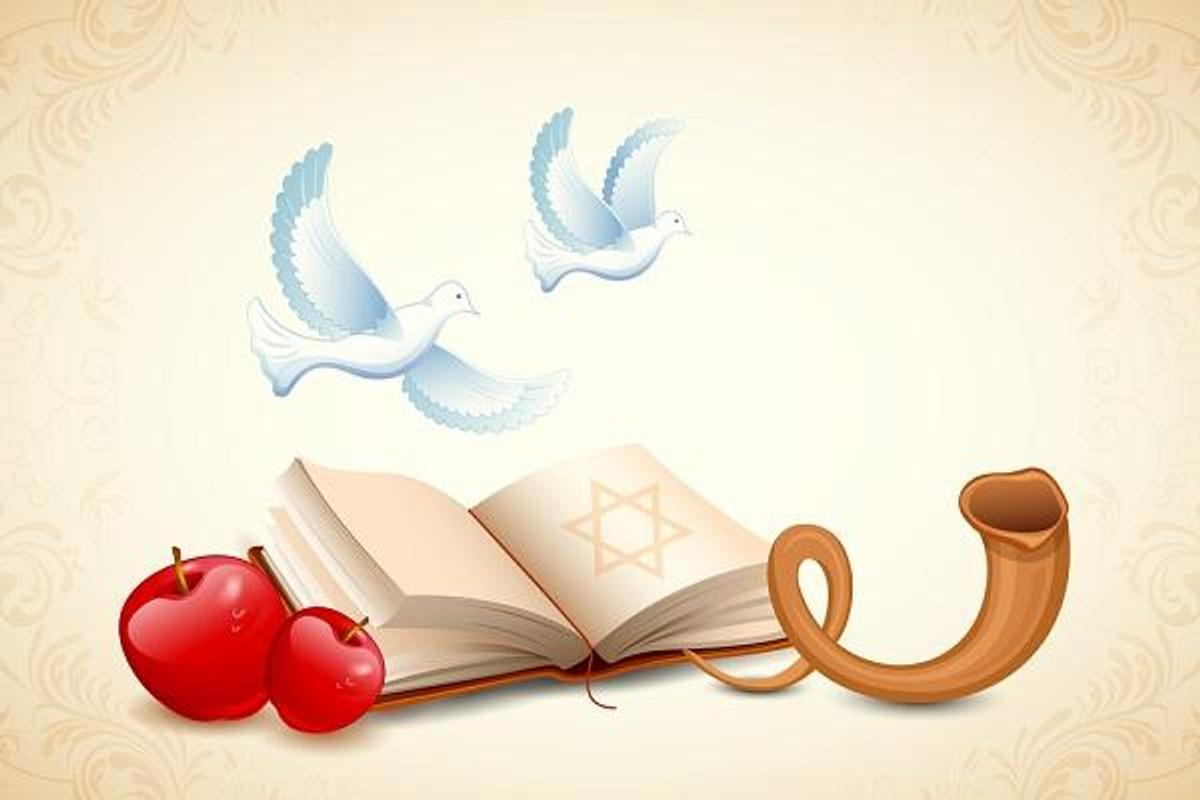 Yom Kippur Greeting Cards For Android Apk Download
