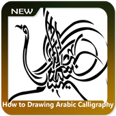 How to Drawing Arabic Calligraphy icon