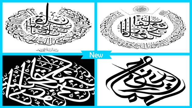 How to Drawing Arabic Calligraphy screenshot 3