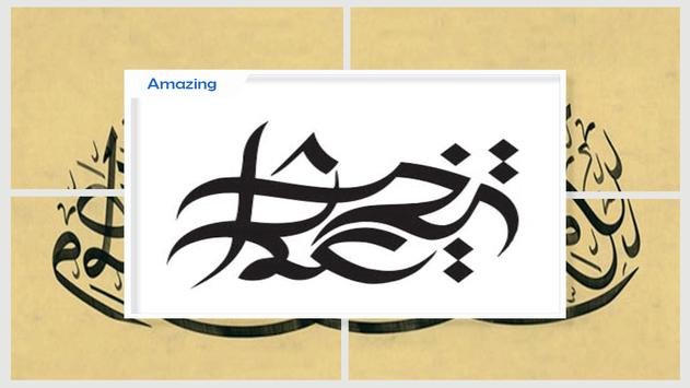How to Drawing Arabic Calligraphy screenshot 2