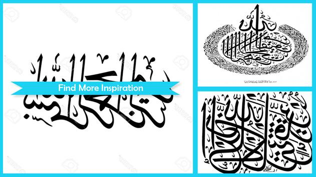 How to Drawing Arabic Calligraphy screenshot 4