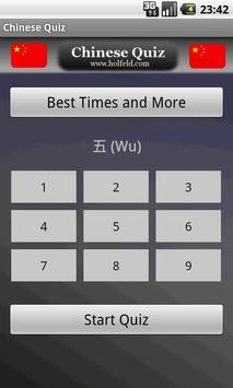 Chinese NumberQuiz apk screenshot