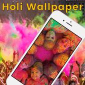 Holi Wallpaper icon