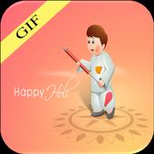 Holi Gif 2018 icon