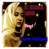 Ya Habibal Qolbi Versi Nissa Sabyan icon