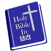 Holy Bible in Hindi icon