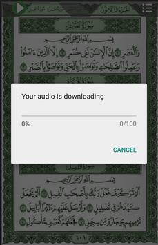 Holy Quran 15 Line Mp3 Abdul Rahman Sudais apk screenshot