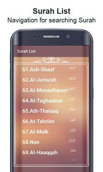 ☪️Read Quran Offline (Ramadan 2018) apk screenshot