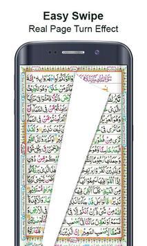 ☪️Read Quran Offline (Ramadan 2018) poster