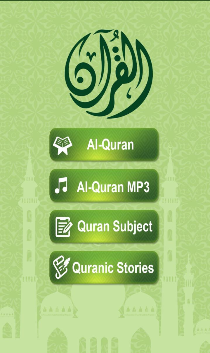 download the quran