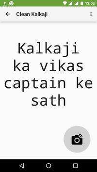 Clean Kalkaji apk screenshot