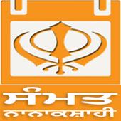 Nanakshahi Calendar Sanmat 550 (2018 - 2019) icon