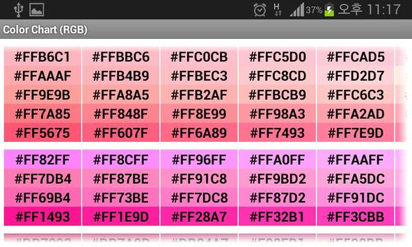 Color Chart Rgb Apk Download Free Productivity App For Android