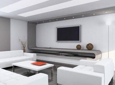 Home Interior Designs screenshot 4