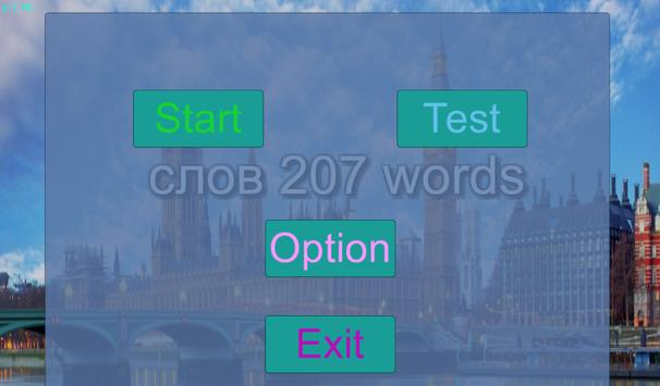 207 Russian and English words apk screenshot