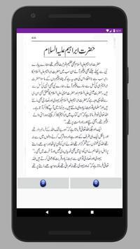Waqiah Hazrat Ibrahim (A.S) Kaa (Urdu Book) apk screenshot