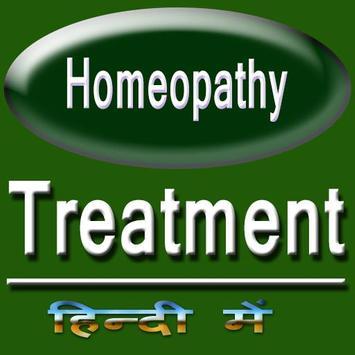 Homeopathic Treatment apk screenshot