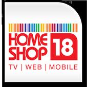 HomeShop18 Mobile icon