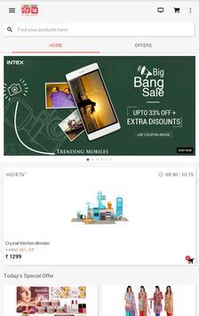 HomeShop18 Mobile screenshot 8