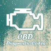 أكواد اصلاح السيارات OBD icon