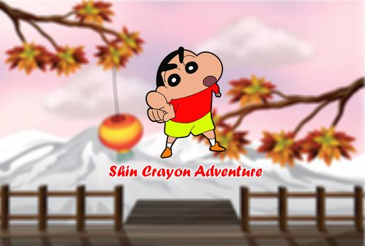 Shin Adventure Run poster