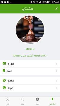 HonaApp apk screenshot
