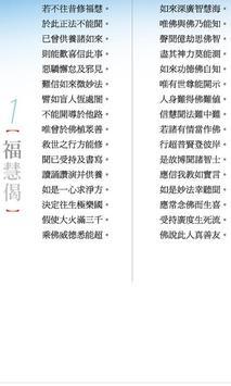 海濤音乐盒3 screenshot 1
