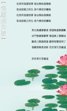 海濤音乐盒3 screenshot 4