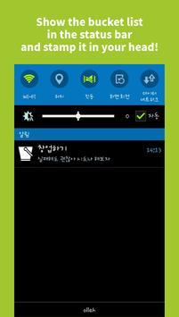 My bucket list apk screenshot