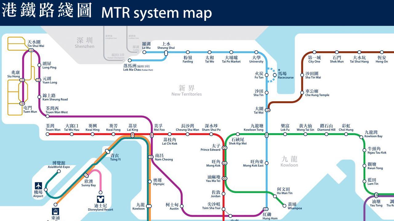 Hong Kong Subway Map Download.Hong Kong Metro Map For Android Apk Download